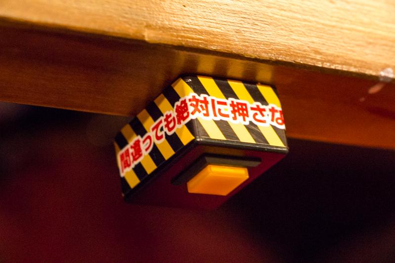 IMG_5570-ramen-nagi-soratobu