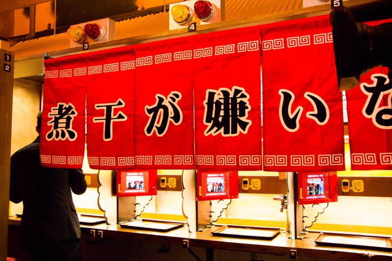 IMG_5591-ramen-nagi-soratobu