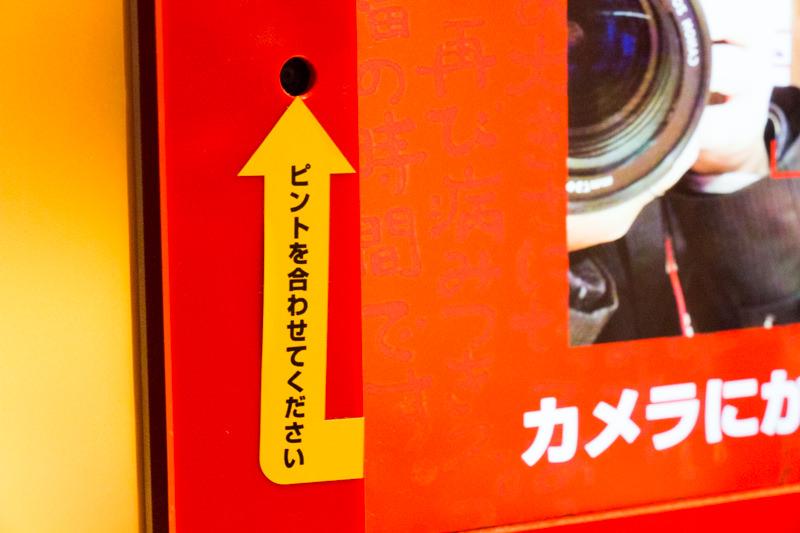 IMG_5596-ramen-nagi-soratobu