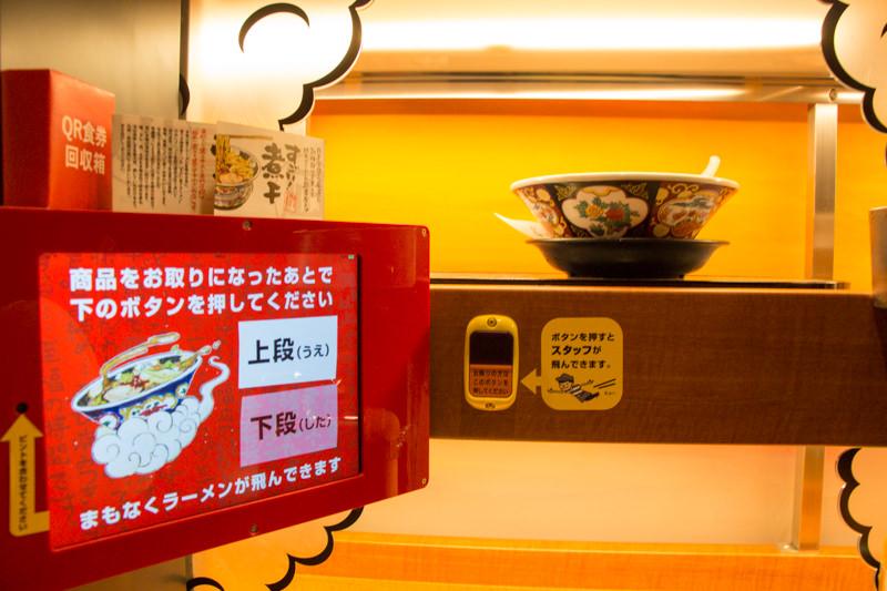 IMG_5754-ramen-nagi-soratobu