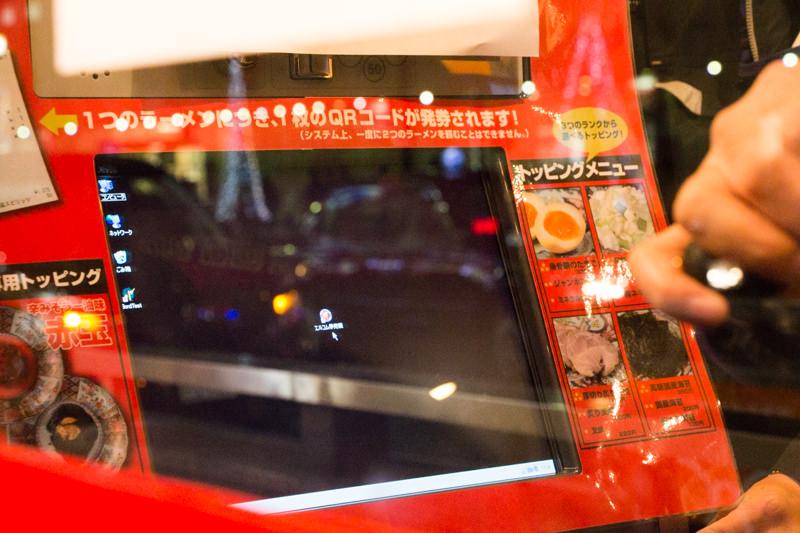 IMG_5835-ramen-nagi-soratobu