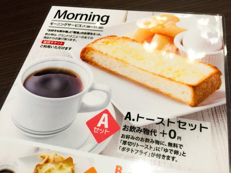IMG_4342-takakuramachi-morning