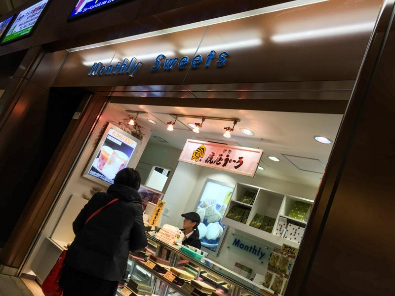 IMG_4585-toraya-uiro