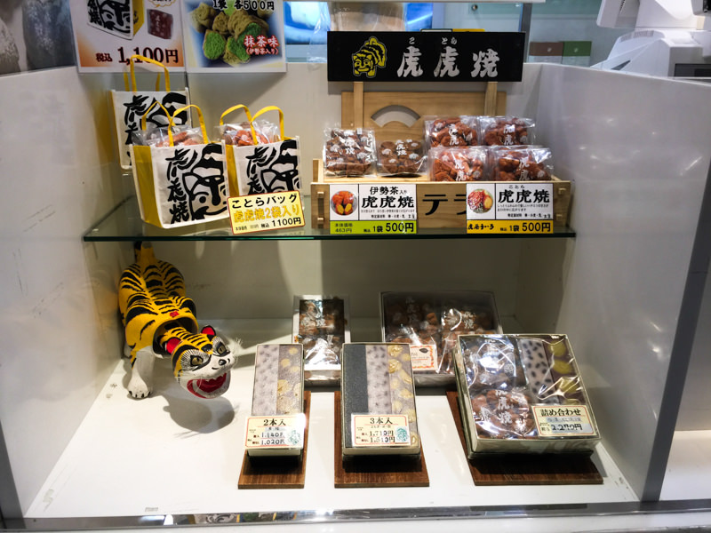 IMG_4590-toraya-uiro