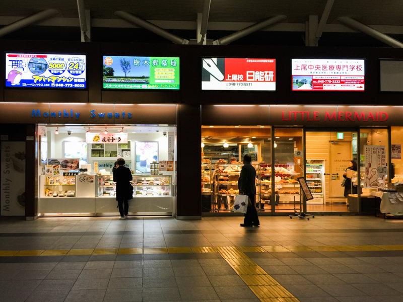 IMG_4593-toraya-uiro