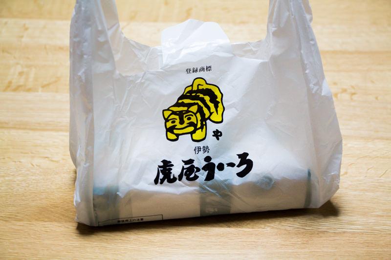 IMG_7548-toraya-uiro