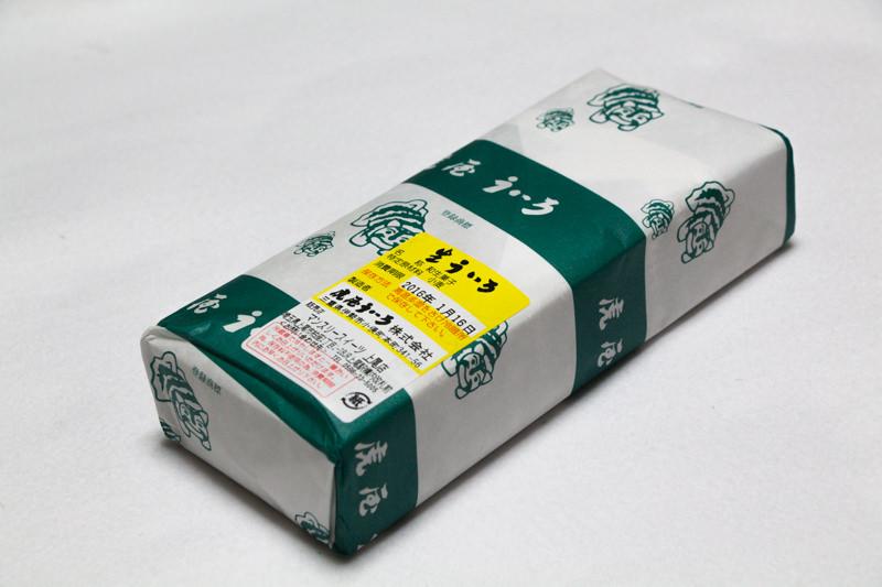 IMG_7559-toraya-uiro