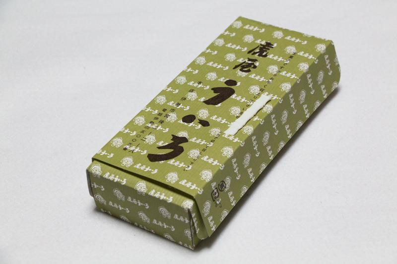 IMG_7566-toraya-uiro