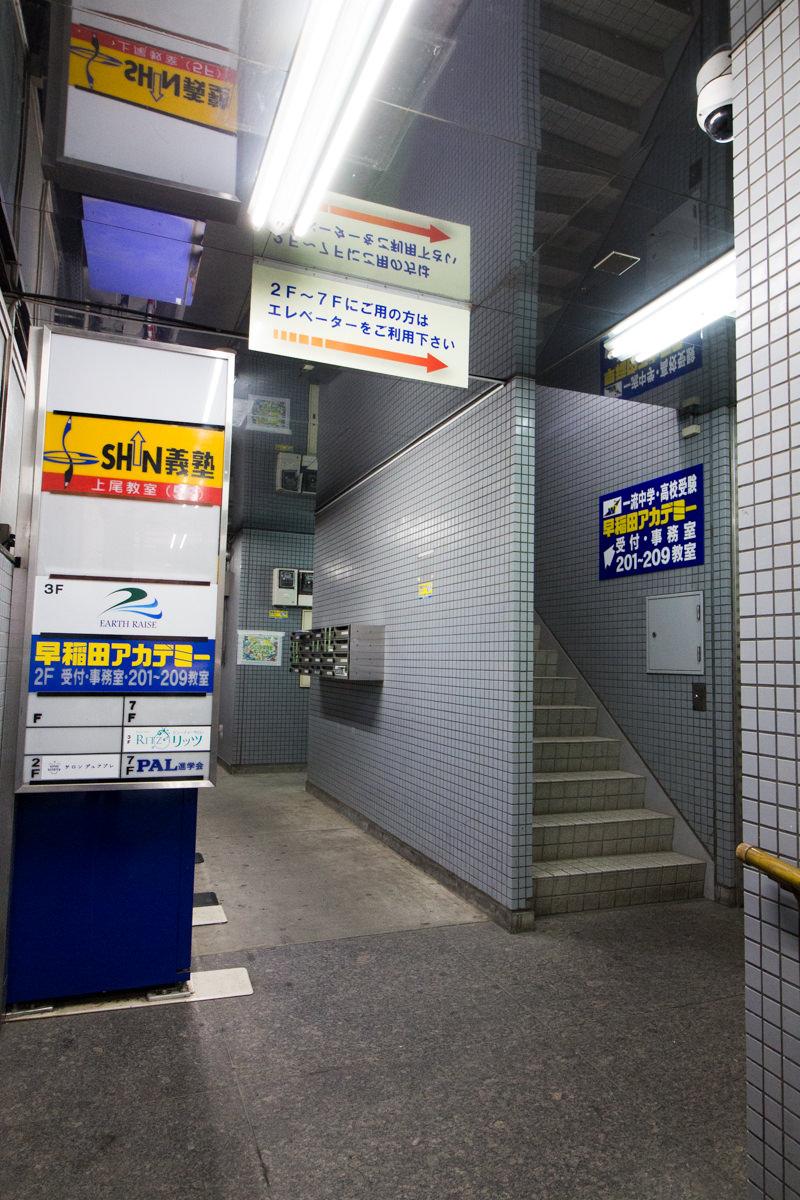 IMG_7805-mirai-ageo