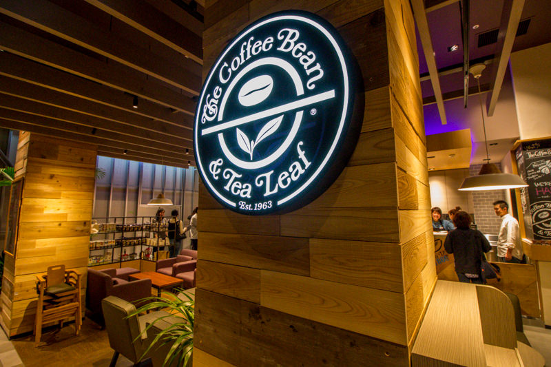 IMG_8063-coffee-bean-tea-leaf-hanyu-preopen