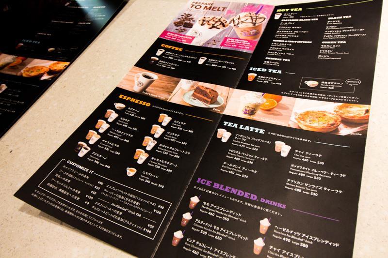 IMG_8073-coffee-bean-tea-leaf-hanyu-preopen