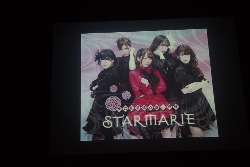 IMG_0131-starmarie-20160218-kokuchi