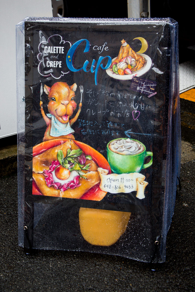 IMG_0402-cafe-cup