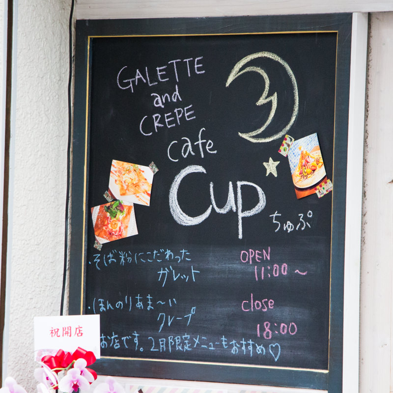 IMG_0410-cafe-cup