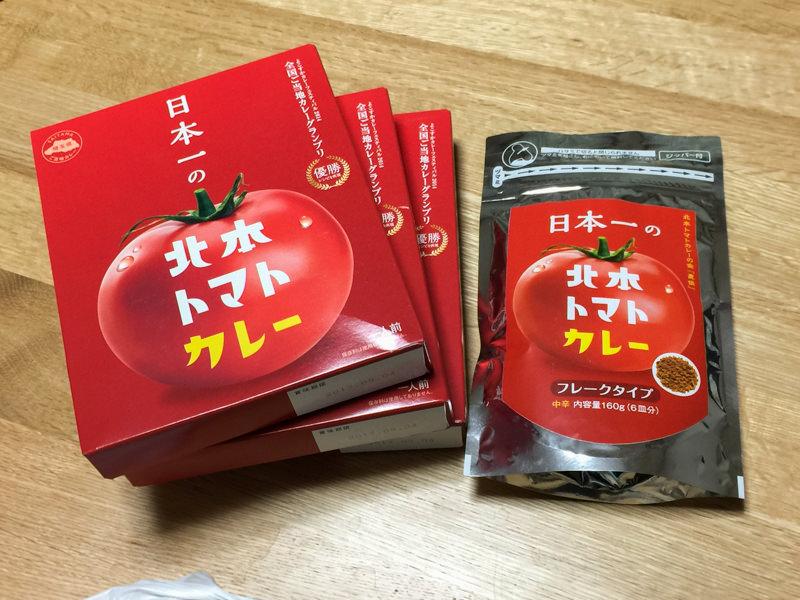IMG_6238-miori-tomato-curry