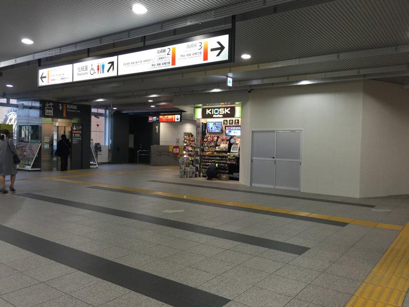 IMG_7078-ageo-ekisoba