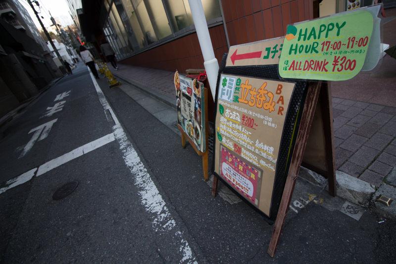 IMG_9835-kimidori-cafe-kitamoto
