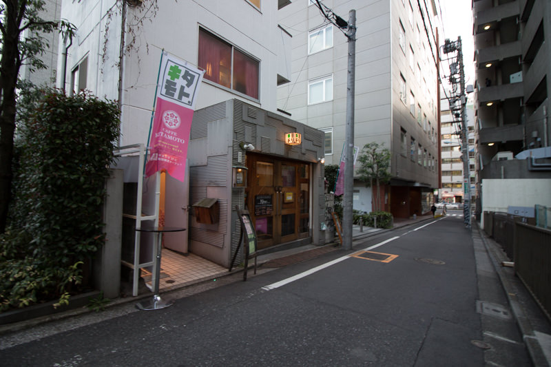 【2月限定】北本市のアンテナカフェ「キタモト」に行ってきた アンケートに答えて特製クリアファイルGET!