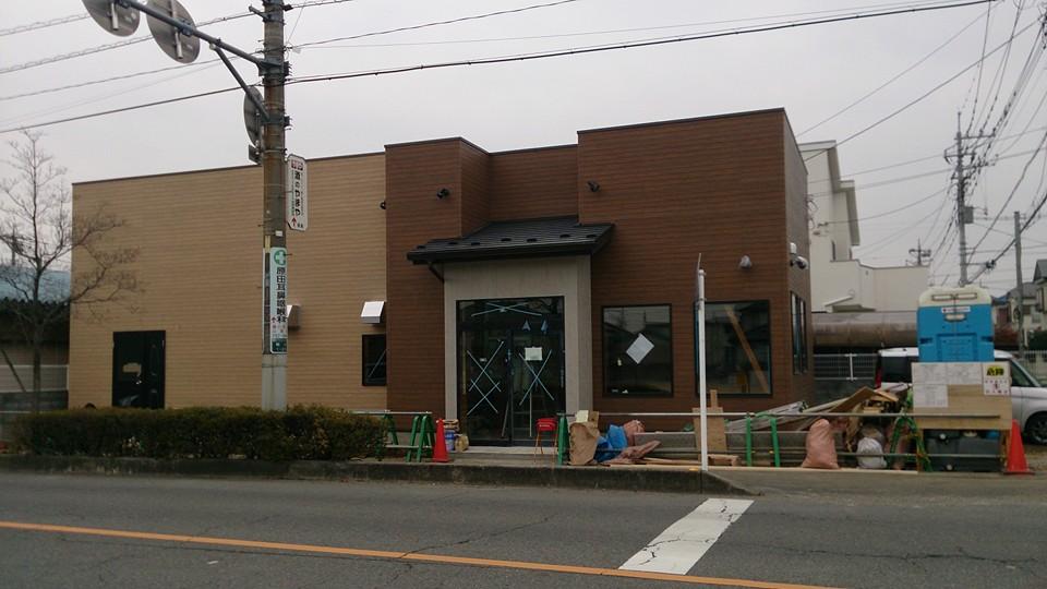 和菓子と洋菓子とカフェのお店「菓匠 幹栄 × CafeLatte57℃」 桶川市朝日に3月12日(土)AM10時オープン