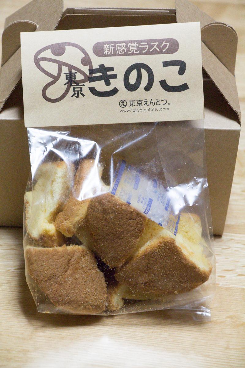 IMG_0850-tokyo-entotsu