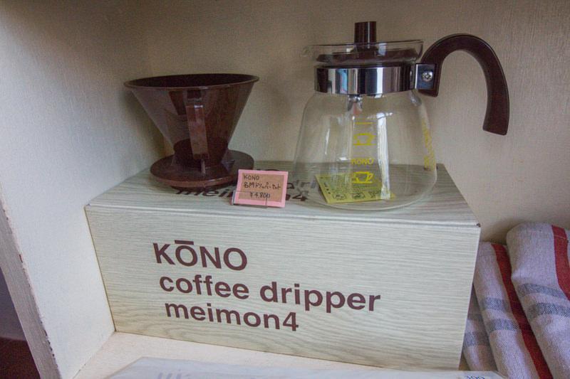 IMG_1762-78coffee