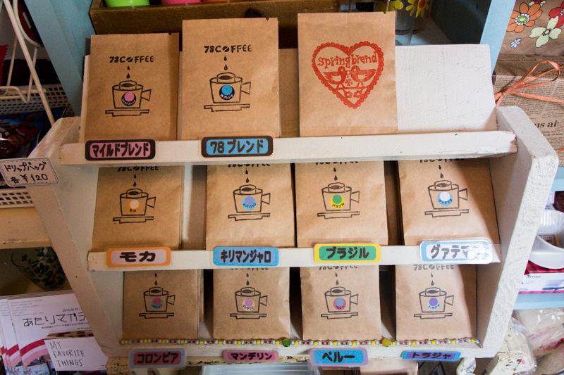 IMG_1771-78coffee