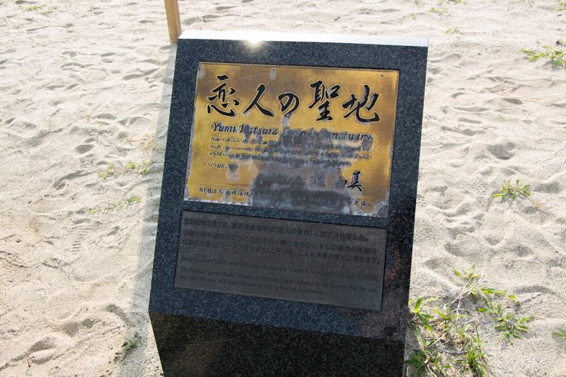 IMG_1781-senami-onsen-shiomi-so