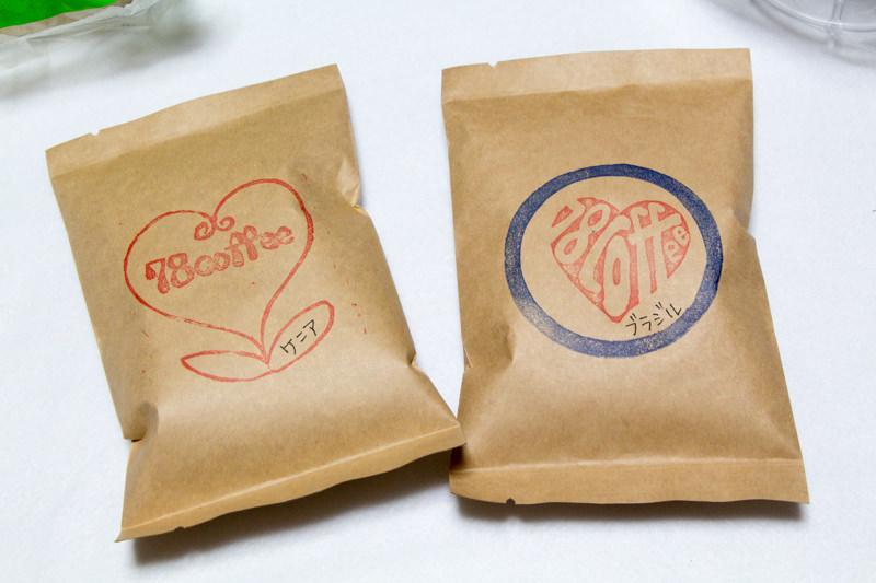 IMG_1803-78coffee