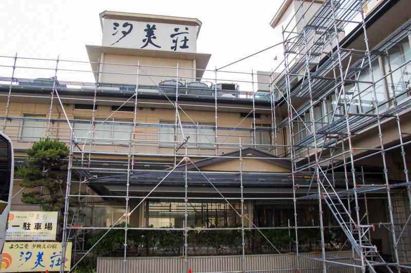 IMG_1803-senami-onsen-shiomi-so