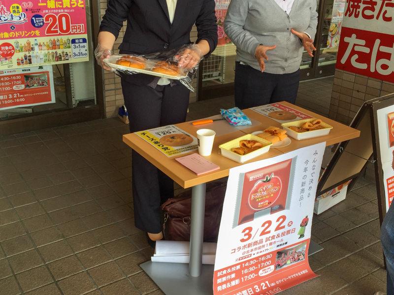IMG_5062-tomato-curry-pan-shishoku