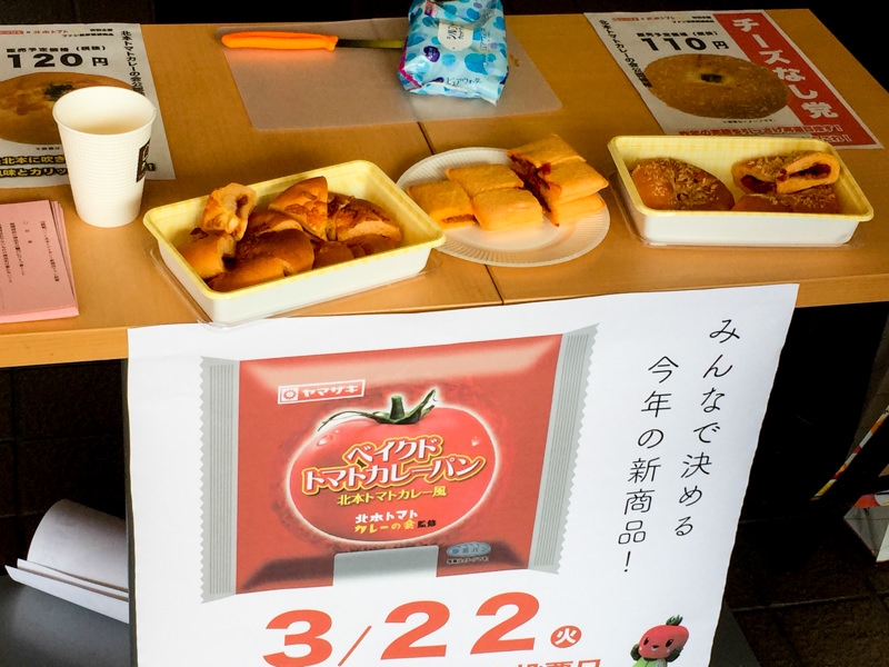 IMG_5068-tomato-curry-pan-shishoku