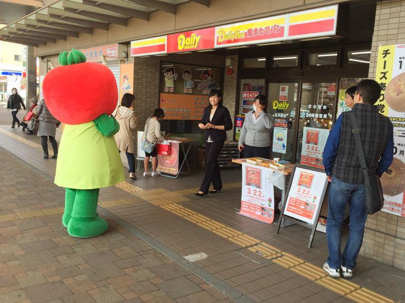 IMG_5078-tomato-curry-pan-shishoku