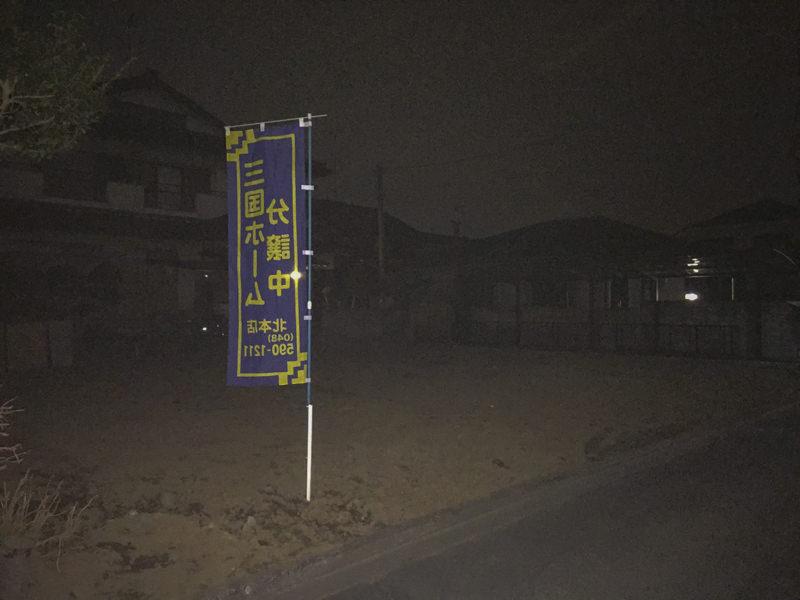 北本の洋食店「川里庵」閉店