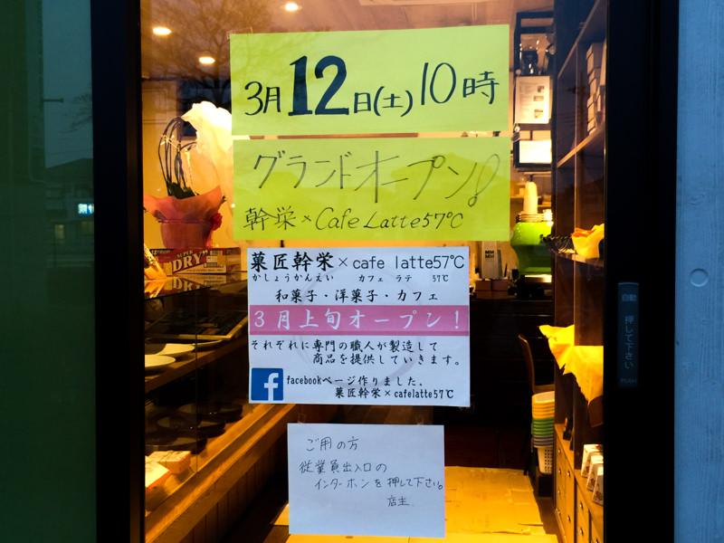 IMG_7873-kashou-kanei