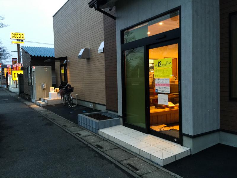 IMG_7878-kashou-kanei