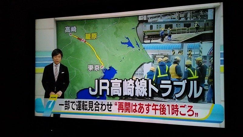 【再開ずれ込み】3月15日、高崎線大幅遅延 復旧は17日午後 籠原沿線火災のため