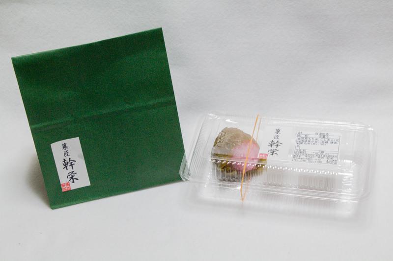 IMG_1836-kashou-kanei