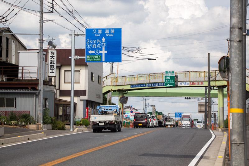 IMG_5047-ageo-road