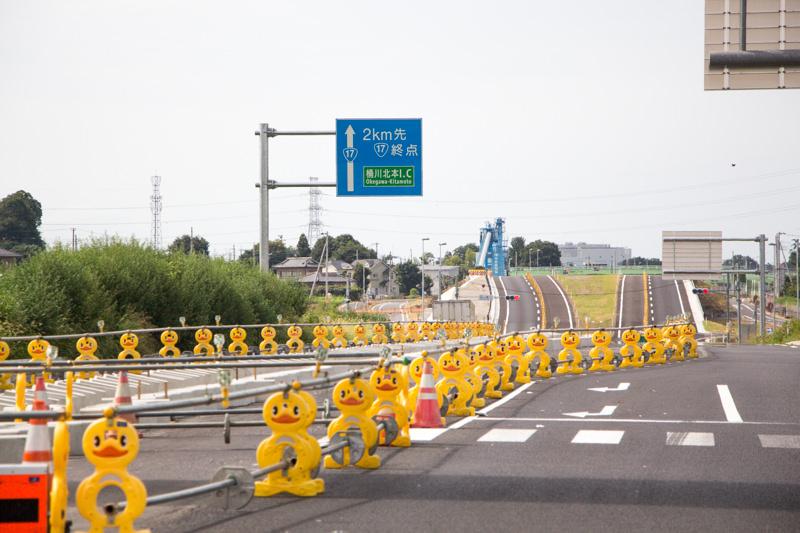 IMG_5064-ageo-road