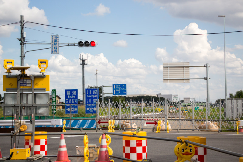 IMG_5089-ageo-road