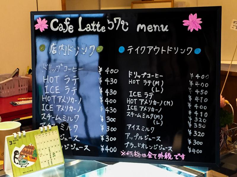 IMG_5107-kashou-kanei