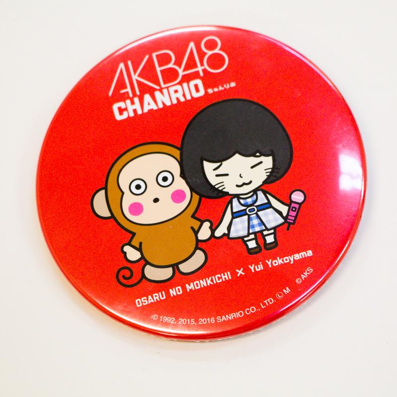 IMG_5661-chanrio-akb