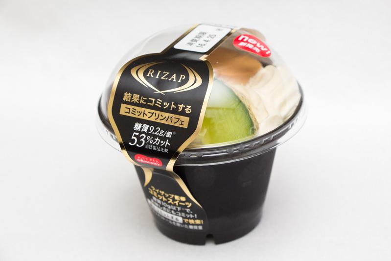 【ライザップ監修】コミットスイーツ3種食べてみた!〜コミットプリンパフェ、濃厚コミットチーズケーキ編〜【味にコミット】