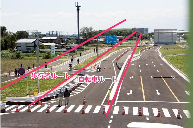 上尾道路を開通前に走れる! 開通までは車走行部が自転車ルート 16時までの限定