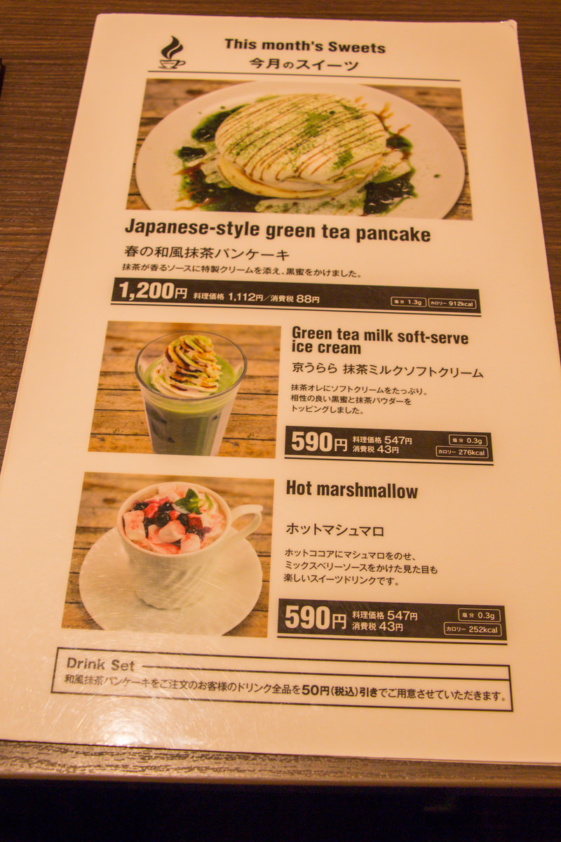 IMG_2005-takakuramachi-coffee-menu