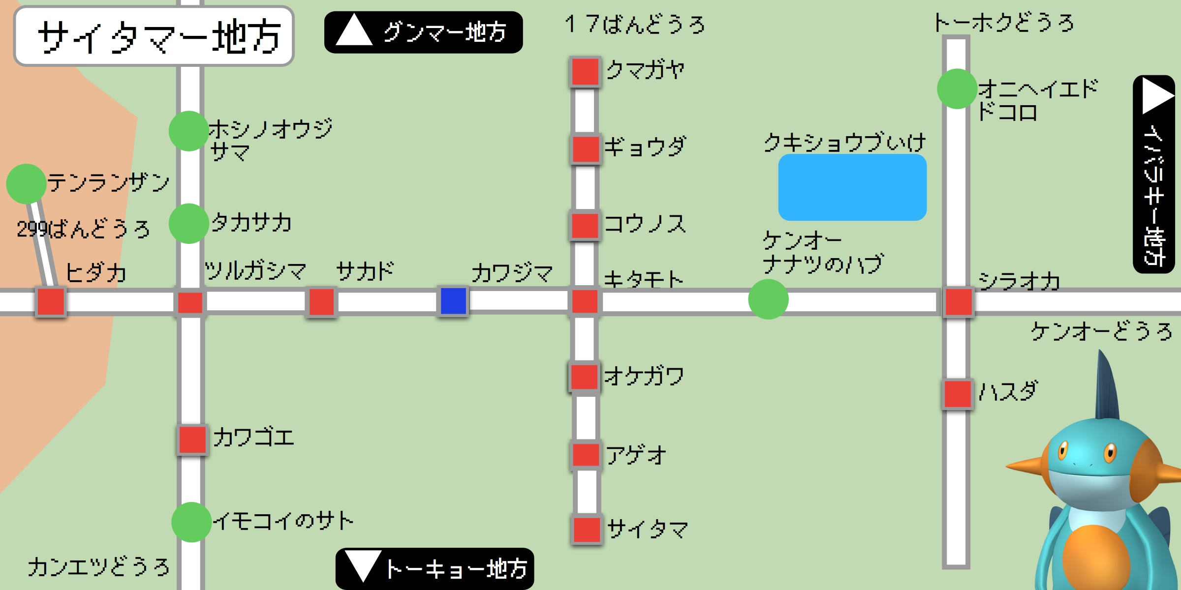 ポケモンGO、埼玉地方は北本日記が制覇するぜ!