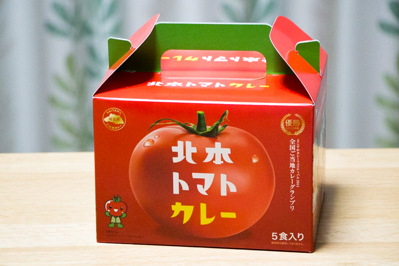 img_0573-kitamoto-curry-giftbox