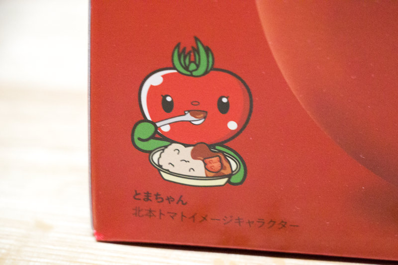 img_0577-kitamoto-curry-giftbox