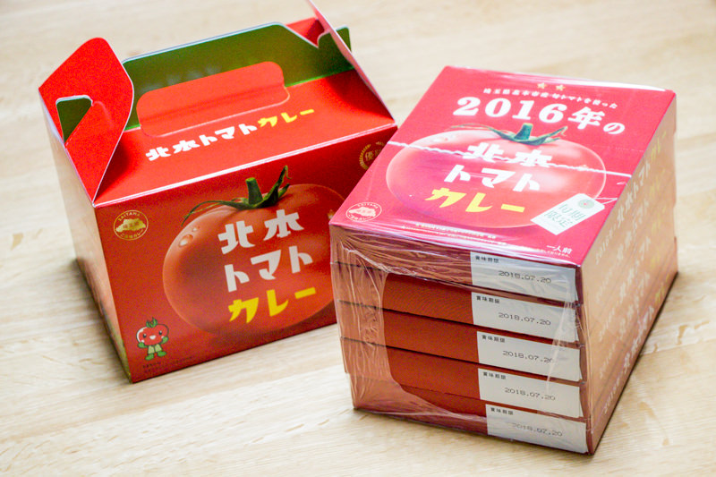 img_0587-kitamoto-curry-giftbox