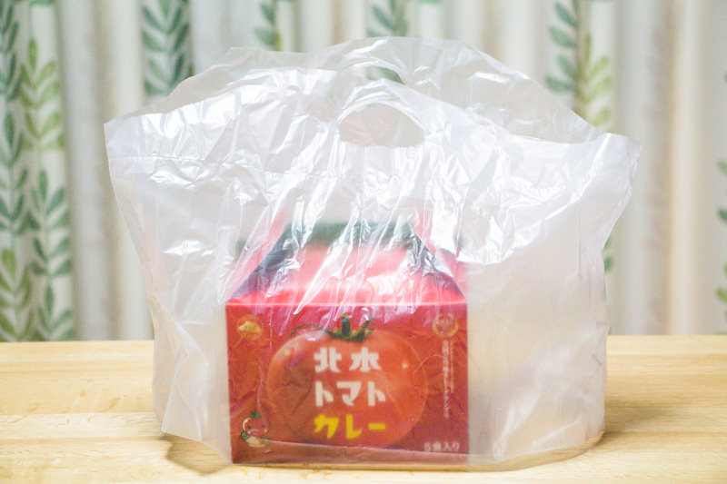 img_2520-kitamoto-curry-giftbox